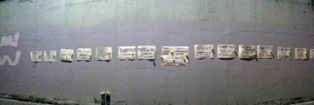 ricordo-vittime-cie-03-panoramica-cartelli-CIE-web.jpg